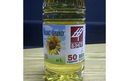 Клас Олио произвежда лимитирана серия бутилки по случай юбилей на БНТ