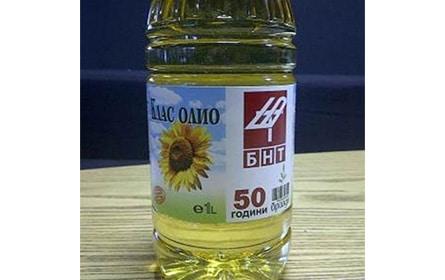 Клас олио АД с престижно място в класация