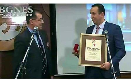 "KLAS OIL JSC was awarded with the  famous prize ""Golden Martenitza"""
