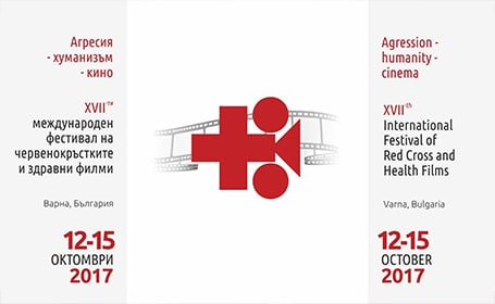 Klas Oil JSC – one of the main sponsors of the INTERNATIONAL FESTIVAL OF RED CROSS FILMS