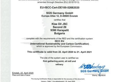 ISCC EU 2020 - 1